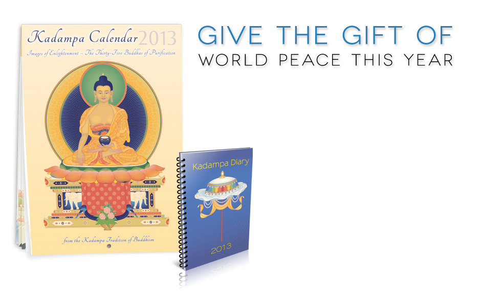 Give the gift of world peace