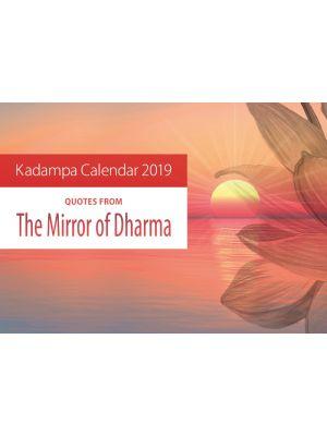 2019 Kadampa Calendar