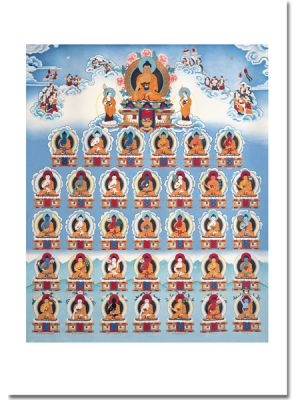 The 35 Confession Buddhas