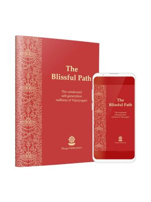 The Blissful Path - Booklet