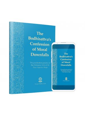 The Bodhisattva's Confession of Moral Downfalls - Booklet