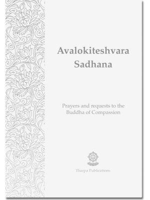Avalokiteshvara Sadhana - Booklet