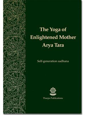 The Yoga of Enlightened Mother Arya Tara - Booklet
