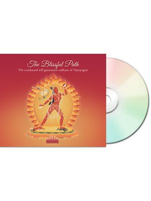 The Blissful Path - Audio
