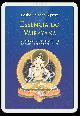 Essência do Vajrayana - E-book