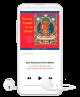 Guía del Paraíso de las Dakinis – Audio