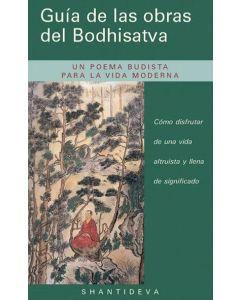Guía de las obras del Bodhisatva – Cubierta anterior