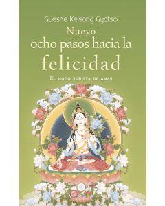 Nuevo manual de meditación  – Cubierta anterior
