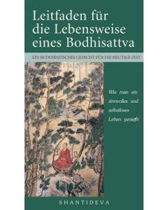 Leitfaden für die Lebensweise eines Bodhisattva Vorderseite