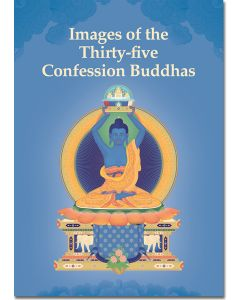 Images of the Thirty-five Confession Buddhas - Front Cover
