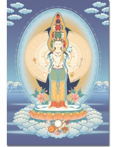 Avalokiteshvara (1000-armed) 2 - A6 card, A5 large card, A4 small poster