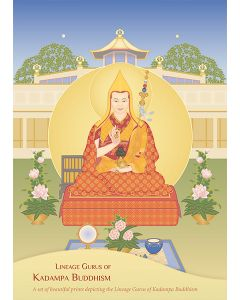 Kadampa Lineage Gurus - Card set - Front Cover