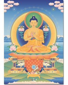 Maitreya 3 - A6 card, A5 large card, A4 small poster