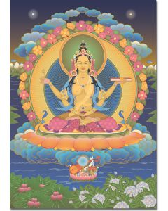 Prajnaparamita 2 - A6 card, A5 large card, A4 small poster