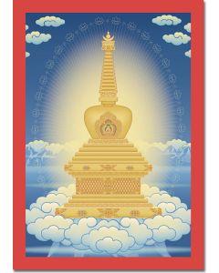 Stupa 2 - A6