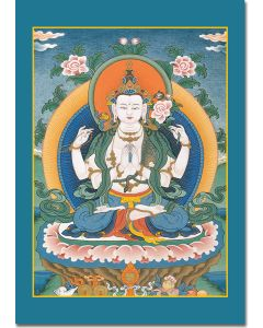 Avalokiteshvara (4-armed) 1