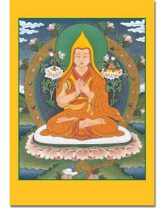 Je Tsongkhapa 1