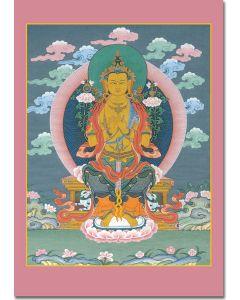 Maitreya 1