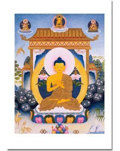 Maitreya 2