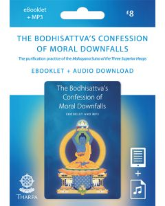 The Bodhisattva's Confession of Moral Downfalls - Download Card - Front