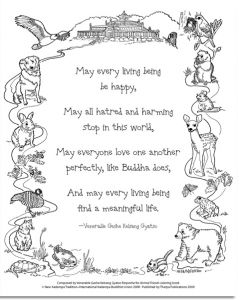 Child's Prayer - Print