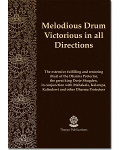 Melodious Drum - Booklet