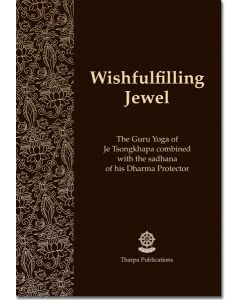 Wishfulfilling Jewel - Booklet