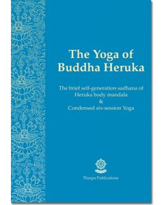 The Yoga of Buddha Heruka - Booklet