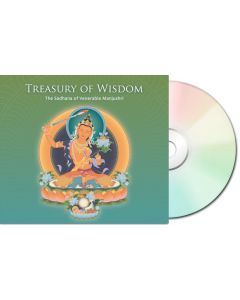 Treasury of Wisdom - Audio