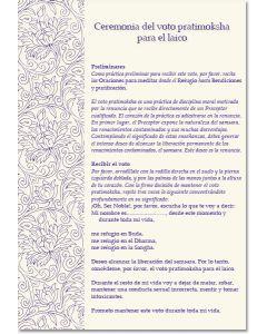 Ceremonia del voto pratimoksha para el laico – Lámina