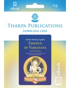 Essence of Vajrayana - DOWNLOAD CARD