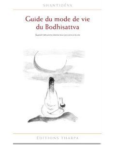 Guide du mode de vie du bodhisattva - recto
