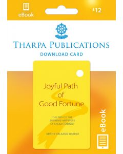 Joyful Path of Good Fortune - DOWNLOAD CARD