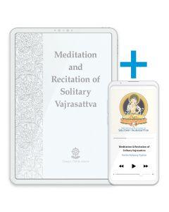 Vajrasattva Practice EBUNDLE: MP3 AUDIO + EBOOKLET
