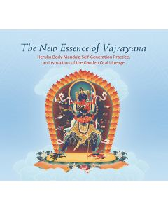 The New Essence of Vajrayana - CD