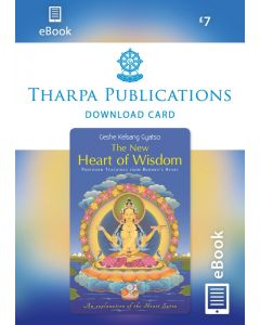 The New Heart of Wisdom - eBook DOWNLOAD CARD