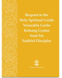 The Hundreds of Deities of the Joyful Land According to Highest Yoga Tantra - Booklet