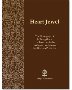 Heart Jewel - Booklet