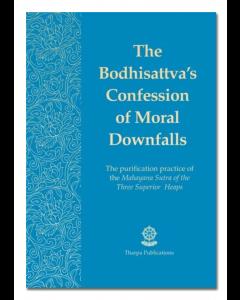 The Bodhisattva's Confession of Moral Downfalls eBundle - EBUNDLE (MP3 AUDIO DOWNLOAD + EBOOKLET)