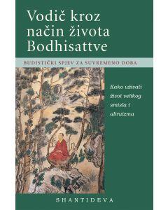 Vodič kroz način života Bodhisatve - front cover
