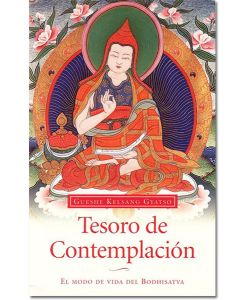 Tesoro de contemplación – Cubierta anterior
