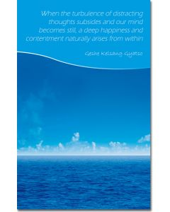 Mini Message Card - Calm Sea