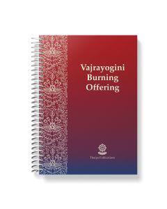 Vajrayogini Burning Offering Sadhana
