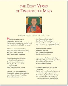Wisdom Print - The Eight Verses of Training the Mind