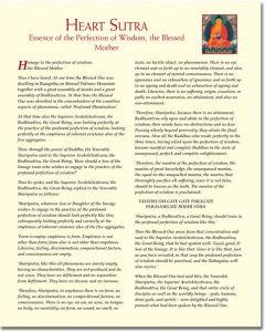 Wisdom Print - The Heart Sutra