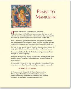 Wisdom Print - Praise to Manjushri