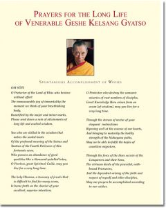 Wisdom Print - Prayers for the Long Life of Venerable Geshe Kelsang Gyatso Rinpoche