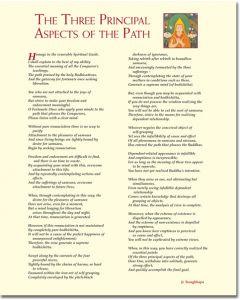 Wisdom Print - The Three Principal Aspects of the Path