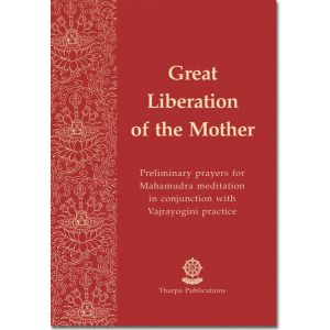 Great Liberation of the Mother - Booklet