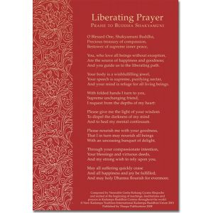 Liberating Prayer - Print